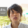早稲田大学→京大に仮面浪人で合格した山中基弘さんインタビュー